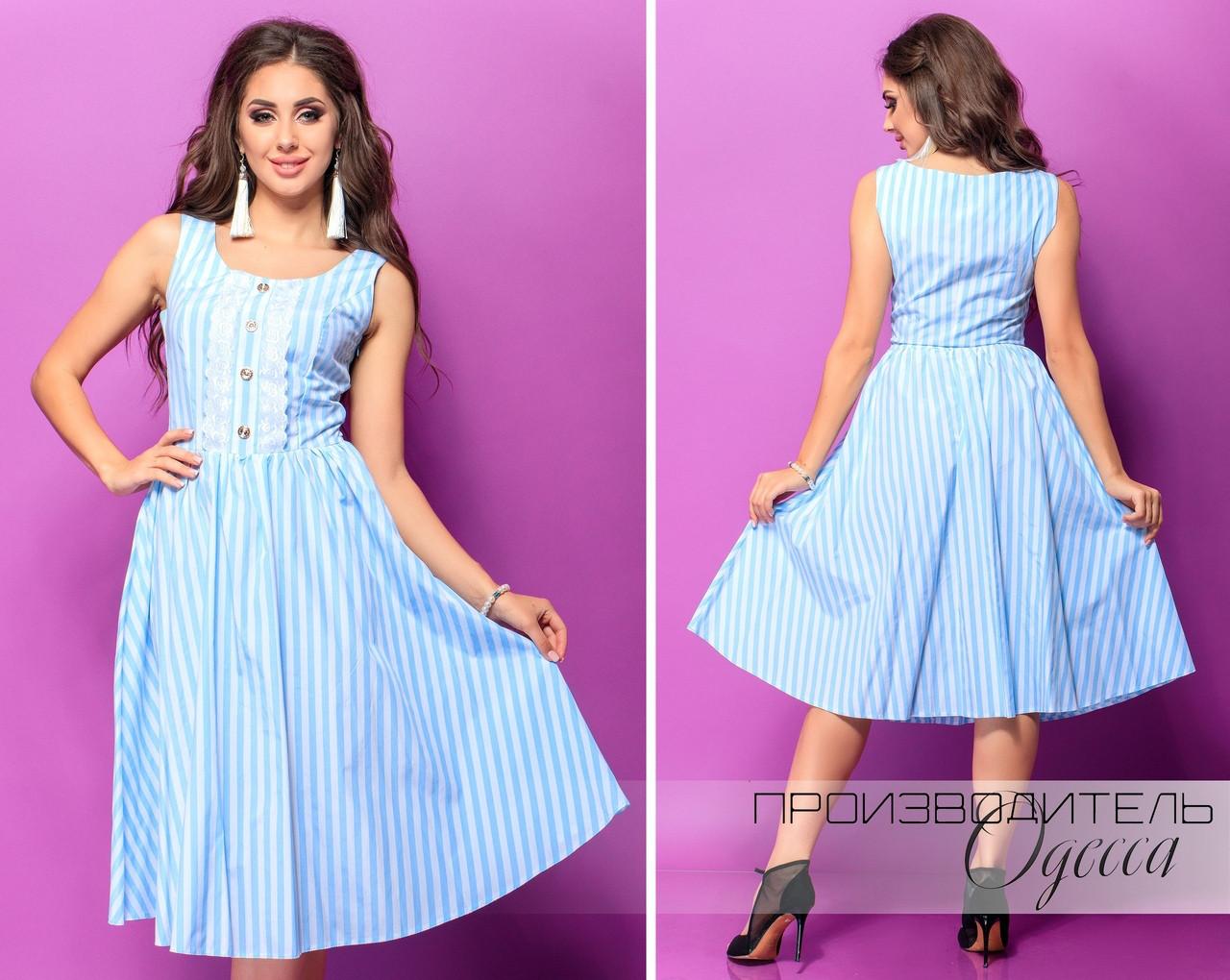 Женское платье Ketti