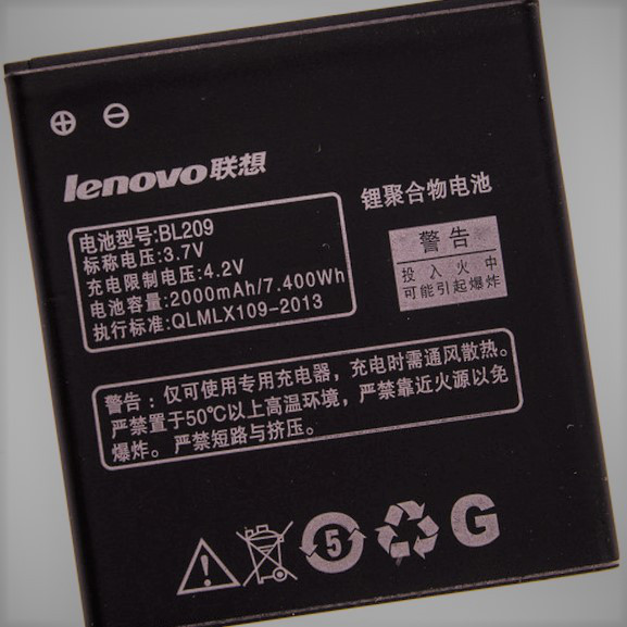 Аккумуляторная батарея lenovo A516
