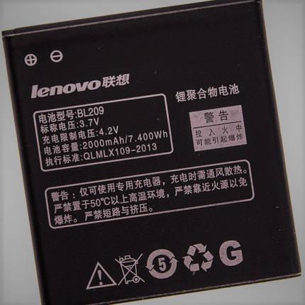 Аккумуляторная батарея lenovo A516, фото 2
