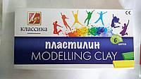 Пластилин цветной набор Луч классика 6цв