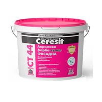 Акриловая краска Ceresit CT 44 База 10 л