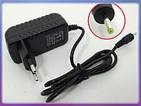 Блок питания для планшетного ПК 5V 2A 10W (2.5*0.7). Зарядное устройство для Китайских Планшетов.