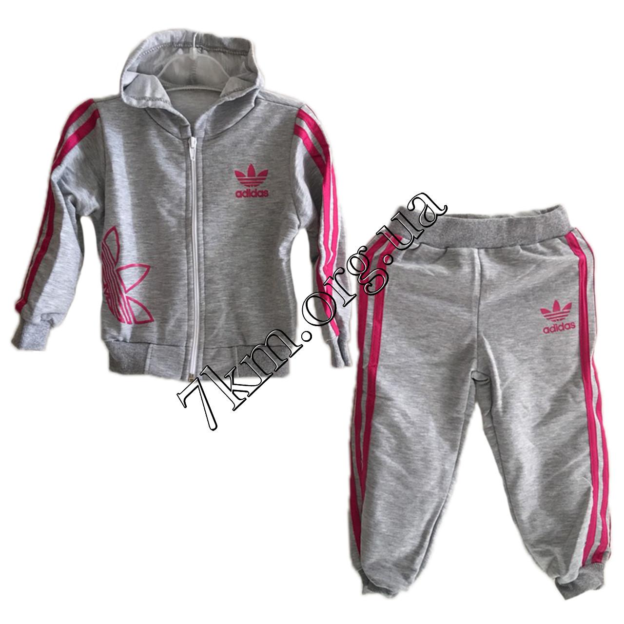 f5831a4c92f3 Спортивный костюм детский реплика