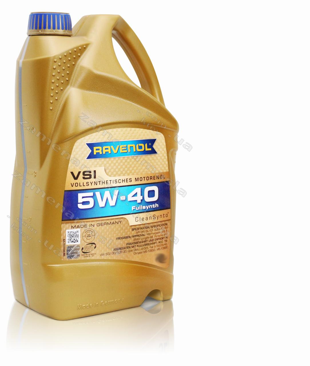 Ravenol VSI 5W-40 4л - моторное масло