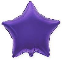 """Фольгований куля """"Зірка"""" фіолетова 45 см, Flexmetal Іспанія"""