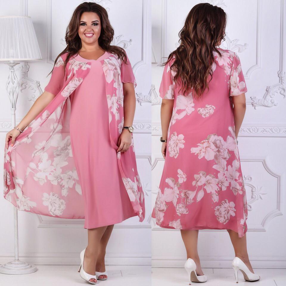 8922b53c9b7 Красивое Женское Платье с Шифоновой Накидкой