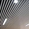 Кубообразный реечный подвесной потолок, 48х48мм, промежуток 48мм, цвет белый RAL 9003 (9010, 9016)