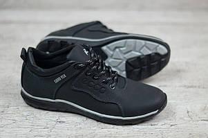 Детские кожаные кроссовки Ecco черного цвета БЕСПЛАТНАЯ ДОСТАВКА!!!(реплика)