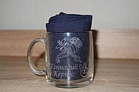 Красивая подарочная чашка с рисунком