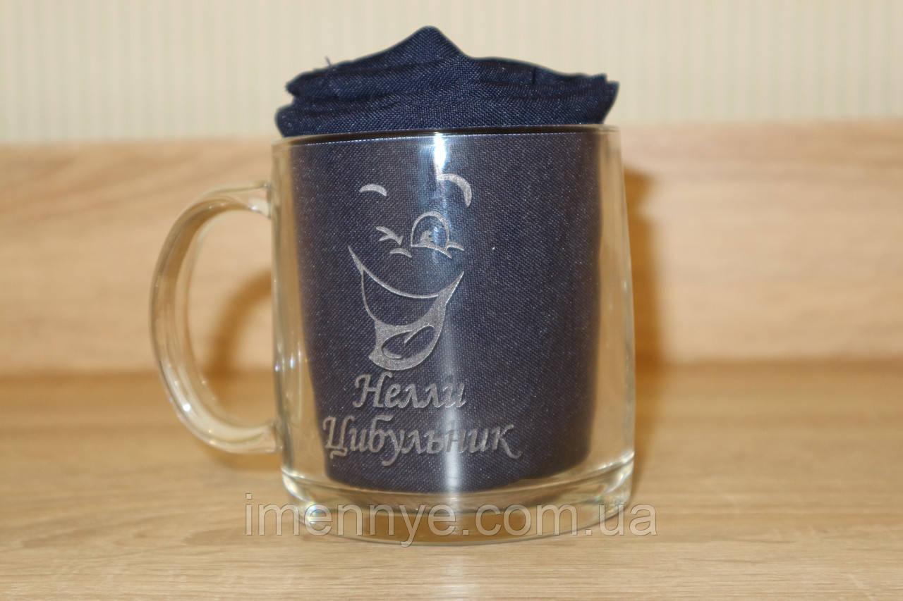 Стеклянная чашка с гравировкой