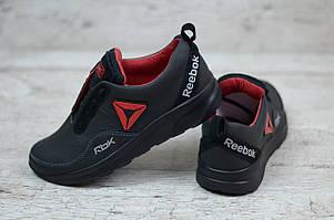 Детские кожаные кроссовки Reebok черного цвета БЕСПЛАТНАЯ ДОСТАВКА!!!(реплика)