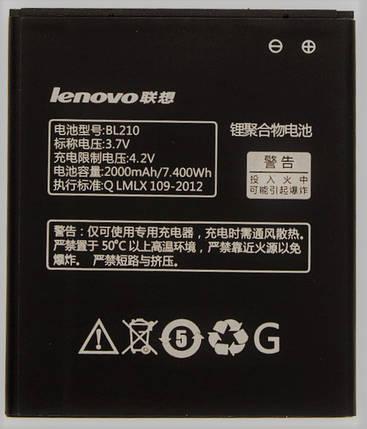 Аккумуляторная батарея lenovo A536, фото 2