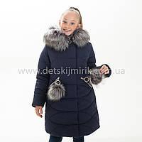"Зимняя куртка для девочки ""Дана"", Зима 2019 года, фото 1"