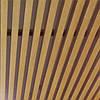 Кубообразный реечный подвесной потолок, 48х48мм, промежуток 48мм, цвет светлое дерево