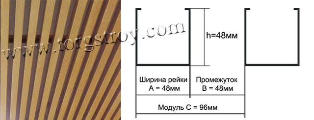 Схема кубического потолка с модулем 1:1; цвет: светлое дерево