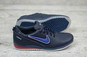 Детские кожаные кроссовки Nike синего цвета БЕСПЛАТНАЯ ДОСТАВКА!!!(реплика)