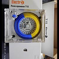 Таймер суточный Т15 механический 16А 230В на DIN-рейку /Таймер добовий Т15 електромеханічний 16А  230В  акку