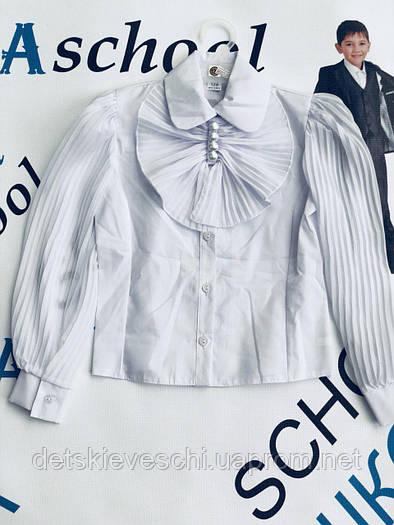 718a6284e02 Школьная БЛУЗКА для девочки Kybitex.Польша  продажа