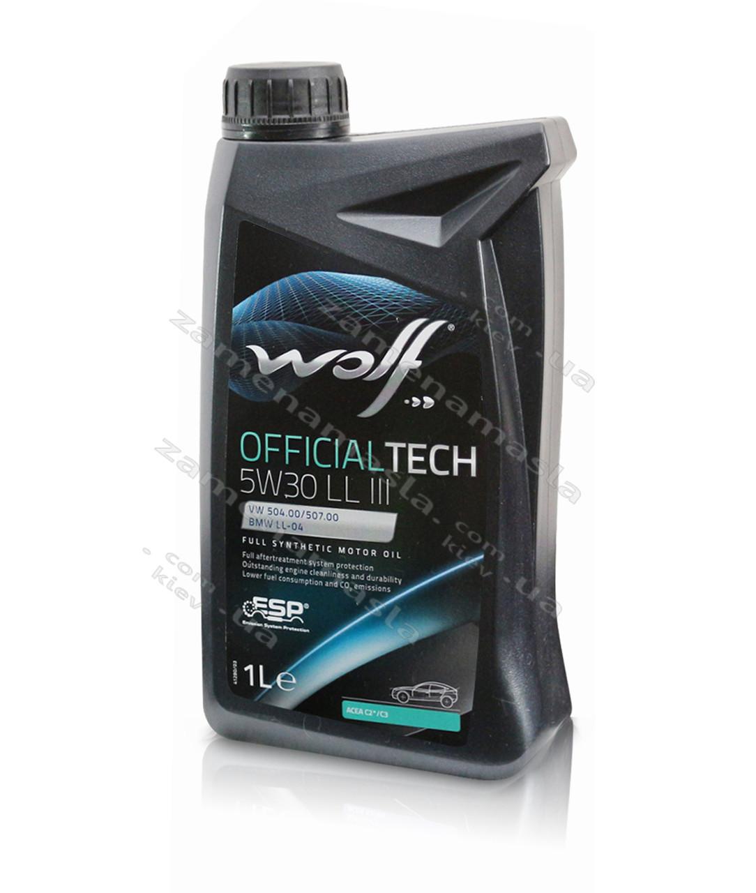 Wolf OFFICIALTECH 5W30 LL III 1л - моторное масло