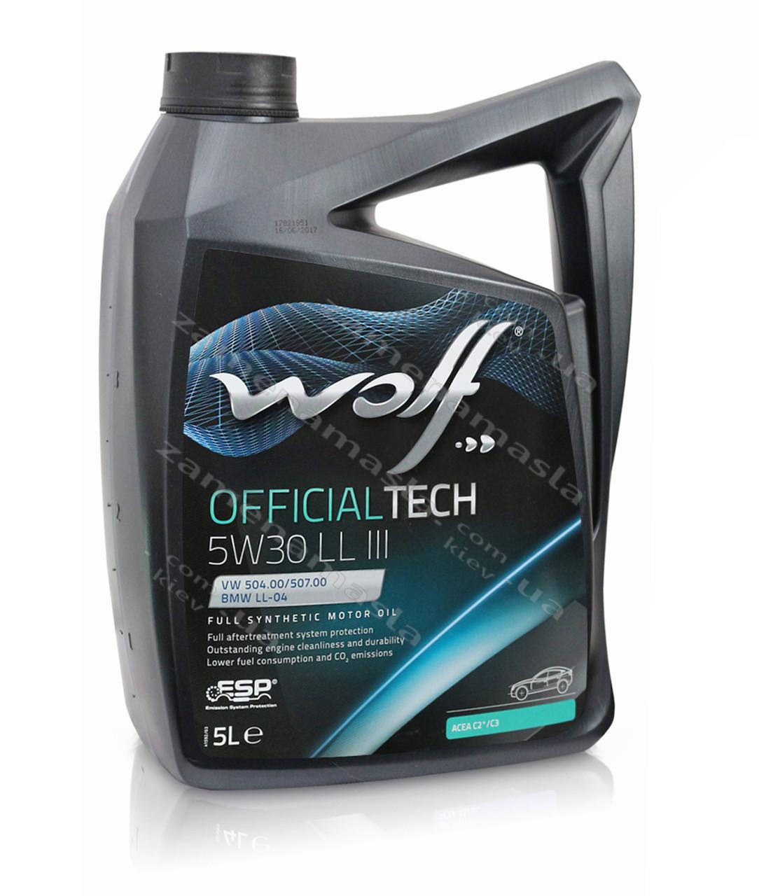 Wolf OFFICIALTECH 5W30 LL III 1л 5л - моторное масло