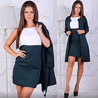 8b9b1665b92a Комбинезоны женские деловые оптом в Украине. Сравнить цены, купить ...