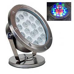 Світильник для ставка в металевому корпусі AquaFall QL-48C LED RGB