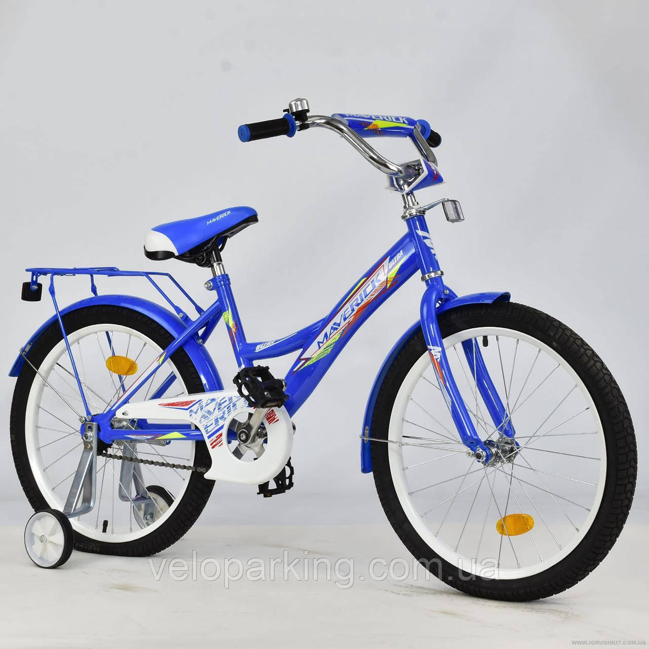 "Велосипед 2-х колёсный R 2002 ""MAVERICK"" СИНИЙ"