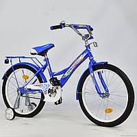 "Велосипед 2-х колёсный R 2002 ""MAVERICK"" СИНИЙ, фото 1"