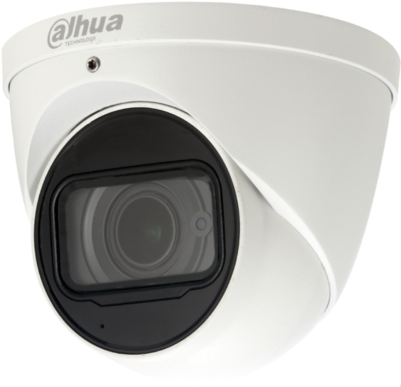 2Мп WDR IP відеокамеру Dahua DH-IPC-HDW5231RP-ZE