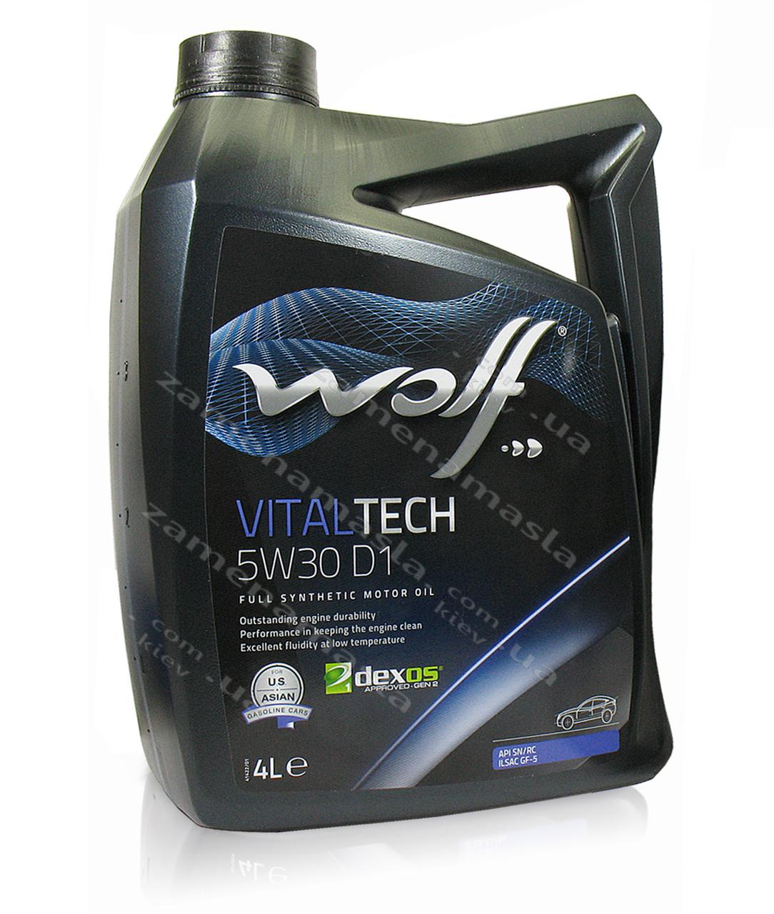 Wolf VITALTECH 5W30 D1 4л - моторное масло