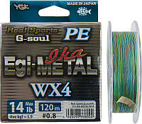 Плетеный шнур YGK EGI-Metal WX4 150 м #0.8 (14 lb/6.35 кг) 0,148 мм