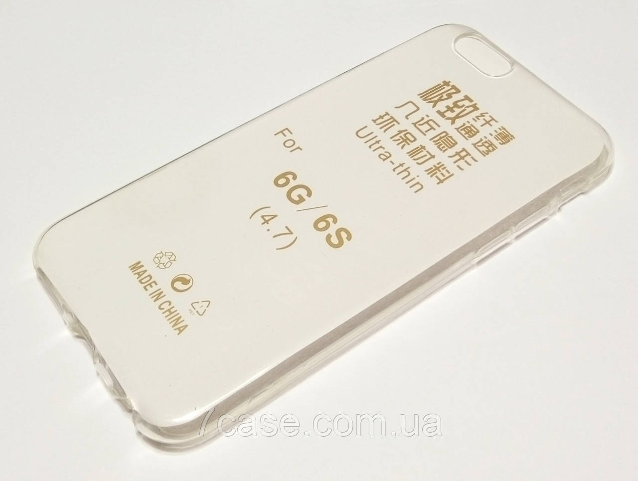 Чехол для iPhone 6 / 6s силиконовый прозрачный ультратонкий
