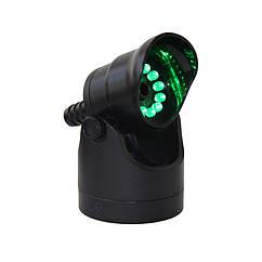 Світильник для фонтану AquaFall QL41C 1W LED (RGB) різнобарвний