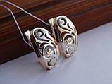 Серебряное кольцо с золотой пластинкой , фото 9