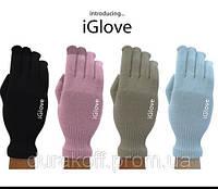 Перчатки для сенсорных экранов iGlove разные цвета