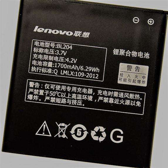 Аккумуляторная батарея lenovo A586