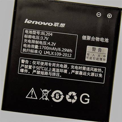 Аккумуляторная батарея lenovo A586, фото 2