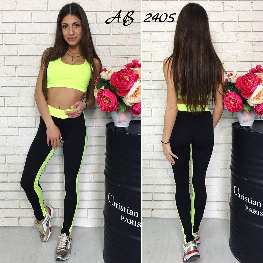 Женский спортивный костюм для фитнеса топ и лосины  продажа, цена в ... d0fabbcbf54