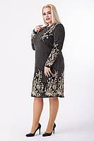 Платье женское Мадрид (чёрный/бежевый)