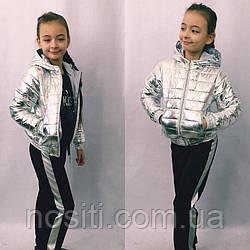 Детская куртка стильная под серебро