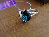 Серебряное кольцо с золотой пластинкой и танзанитом, фото 7