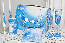 Свадебный набор аксессуаров в Синем стиле, 7 предметов