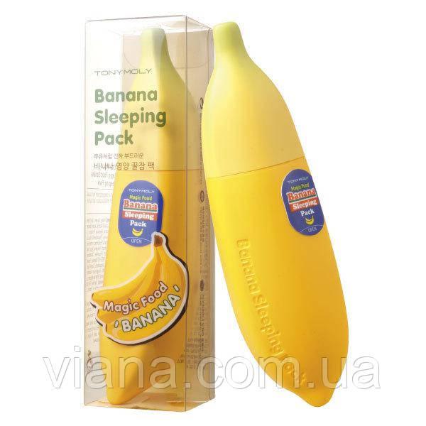 Банановая интенсивно восстанавливающая ночная маскаTony Moly Magic Food Banana Sleeping Pack 85 ml