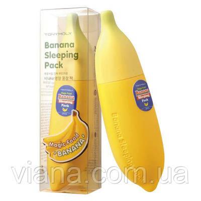Банановая интенсивно восстанавливающая ночная маска Tony Moly Magic Food Banana Sleeping Pack 85 ml