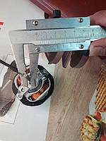 Двигатель для сушки Ротор Чудесница Помошница Ветерок