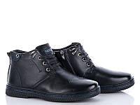 Ботинки подросток зимние NASITE  8 пар в ящике цвет-черный 36-41