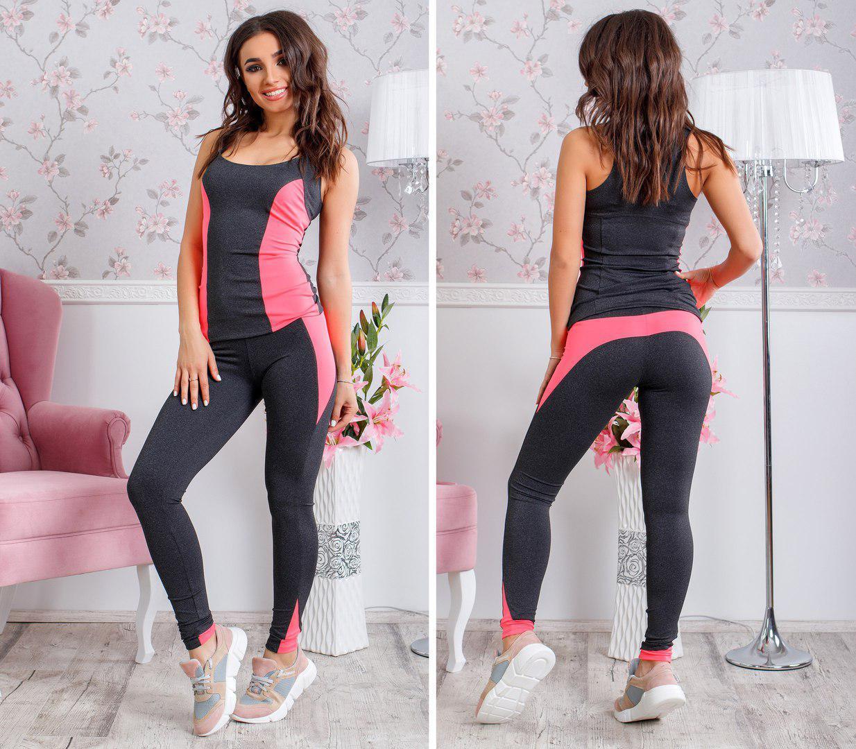 Женский спортивный костюм для фитнеса топ и лосины -