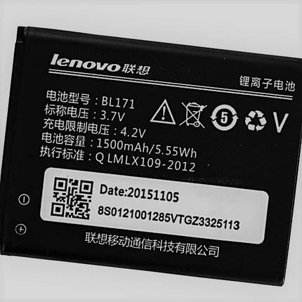 Аккумуляторная батарея lenovo A319, фото 2