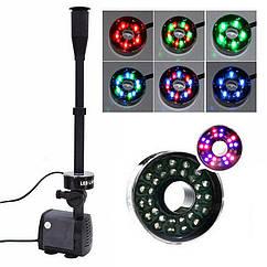 Подсветка разноцветная с фонтаном AquaFall LED-10000FP 6500l/h 100W