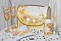 Свадебный набор аксессуаров в Золотом стиле, 7 предметов